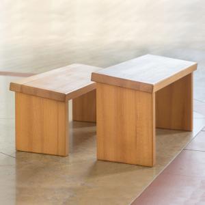 Meditaionsbank, Meditationsbänkchen